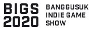 방구석 인디 게임쇼 2020