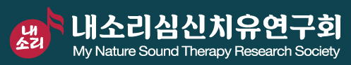 My Nature Sound Therapy Research Society