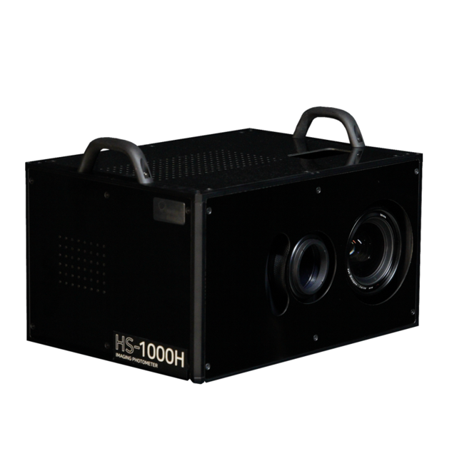 Product image: HS-1000H