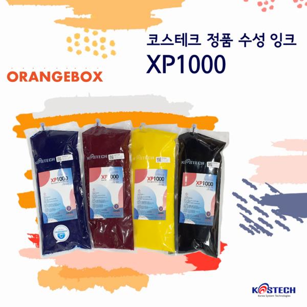 코스테크 정품 수성 잉크 XP1000