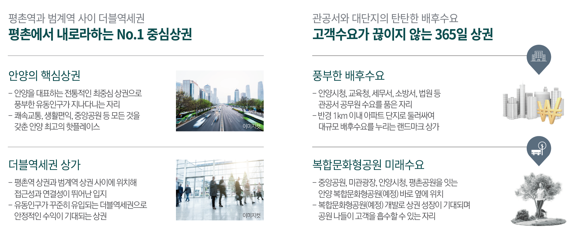 평촌푸르지오센트럴파크