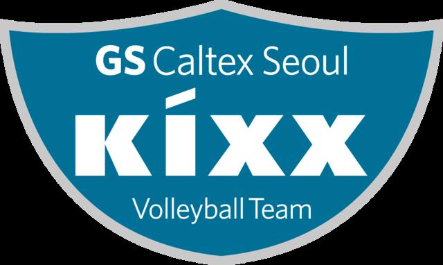 <b>GS칼텍스 서울<br>Kixx