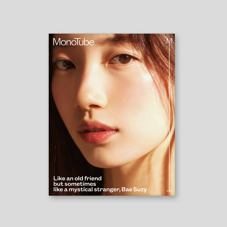 Magazine Vol.1 SUZY
