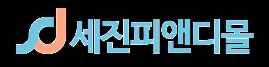 테이크아웃, 컵캐리어 전문 세진피앤디몰