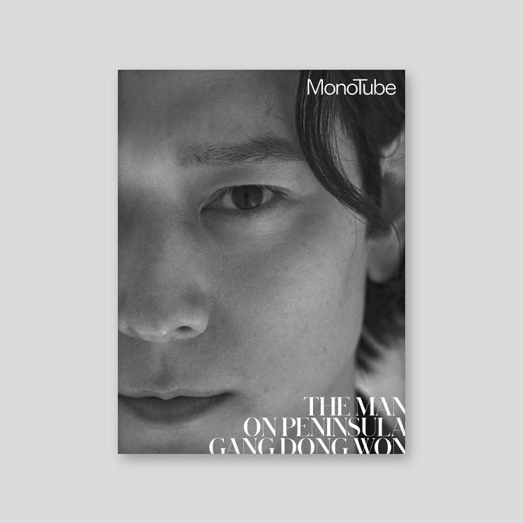 Magazine Vol.3 Gang Dong-won