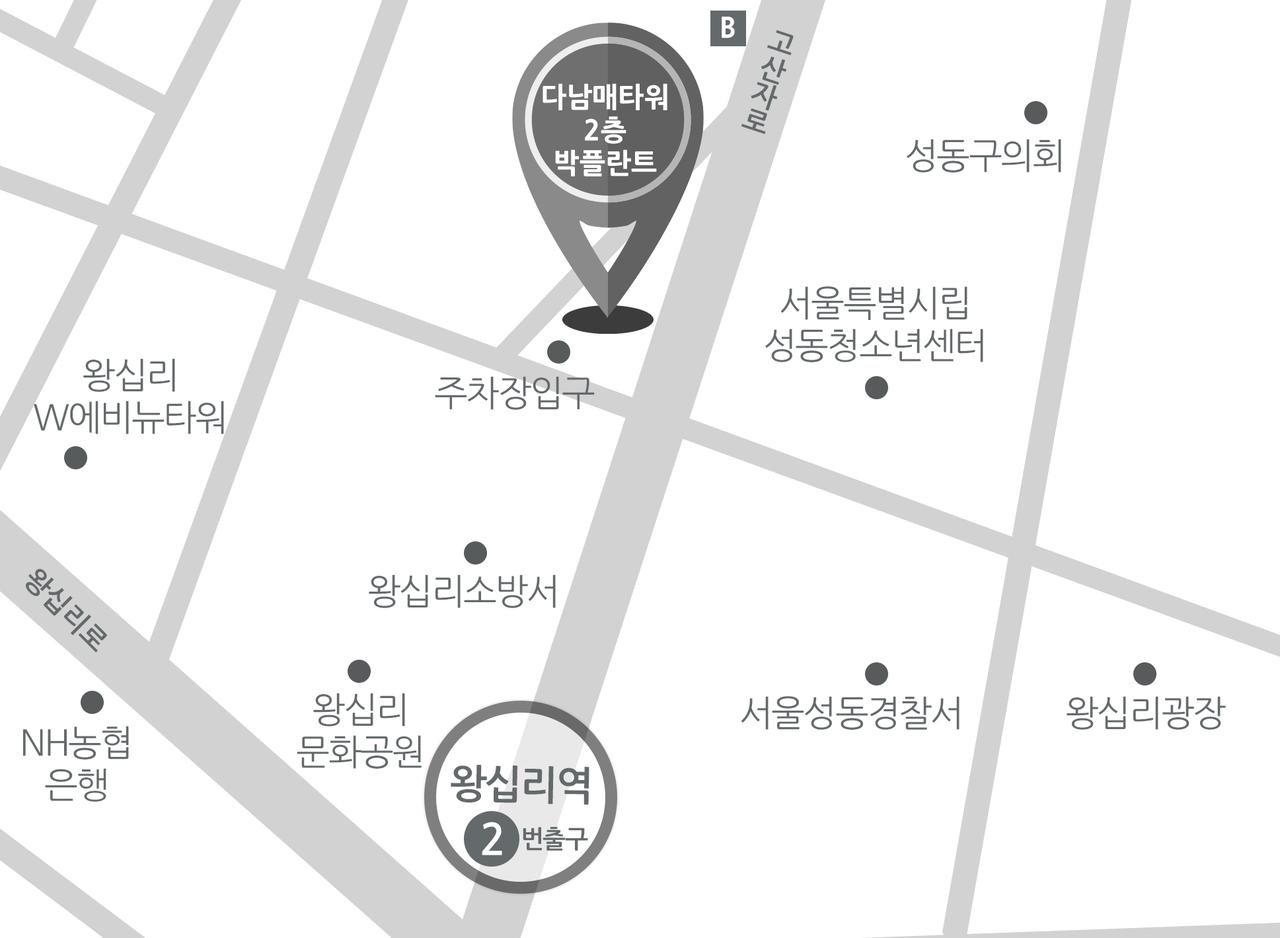 Parkplant Dental Clinic<br>Location<br><br><br>박플란트치과 오시는 길