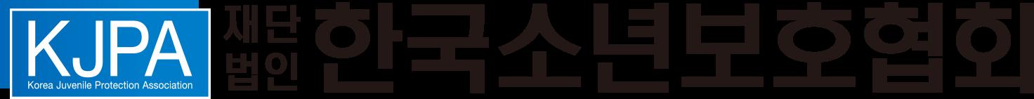한국소년보호협회