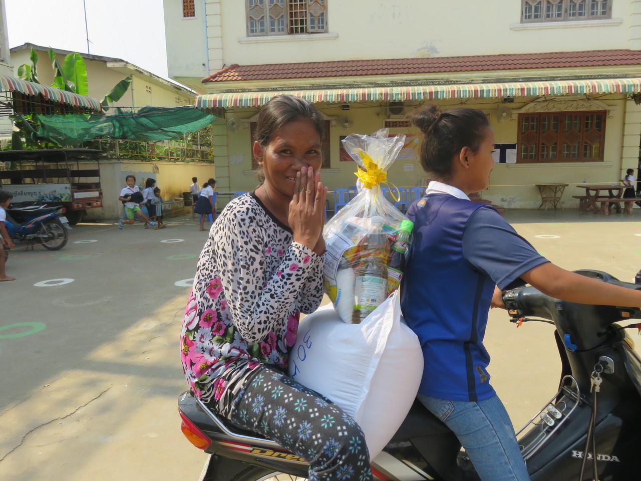 사례관리 - 쌀 지원