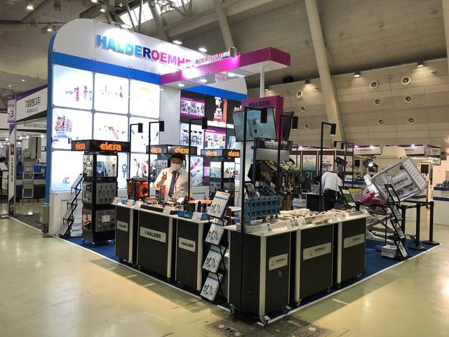 한국국제기계박람회 (KIMEX) 2020