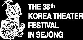 대한민국연극제