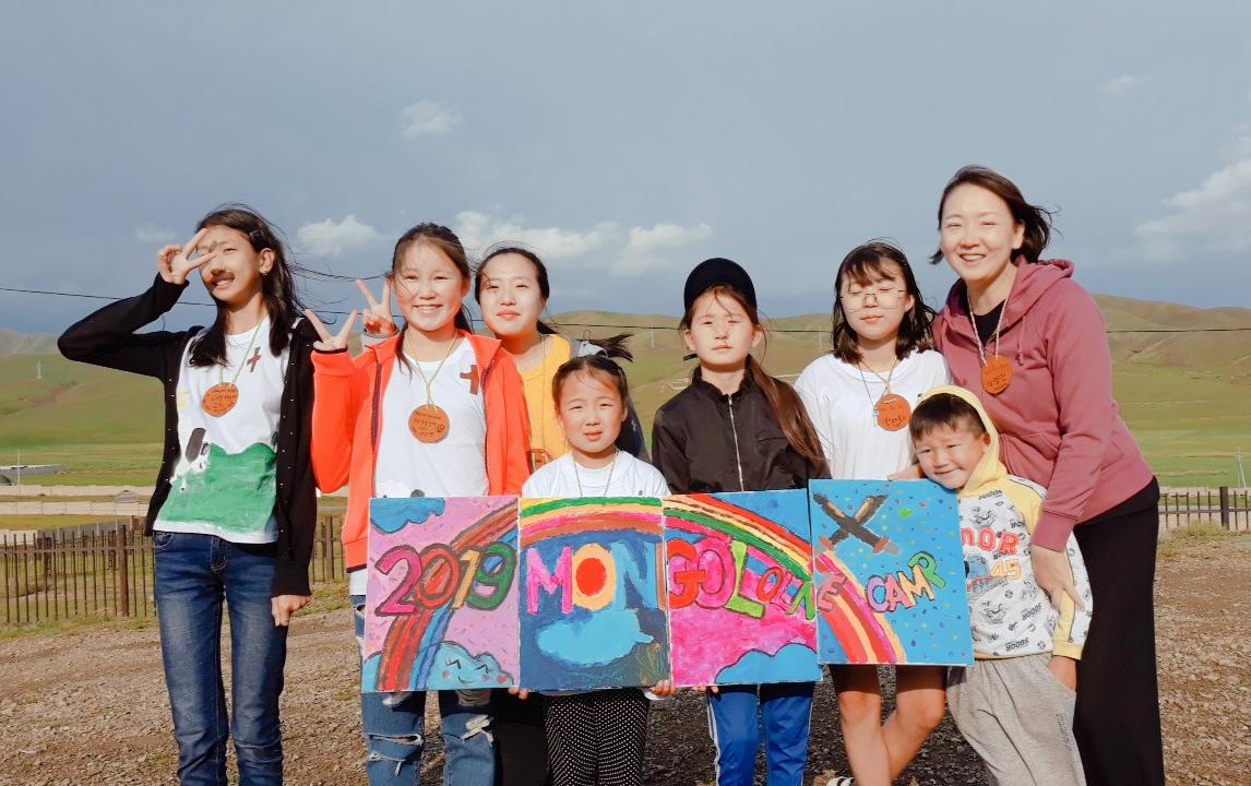 19 몽골 올리브캠프