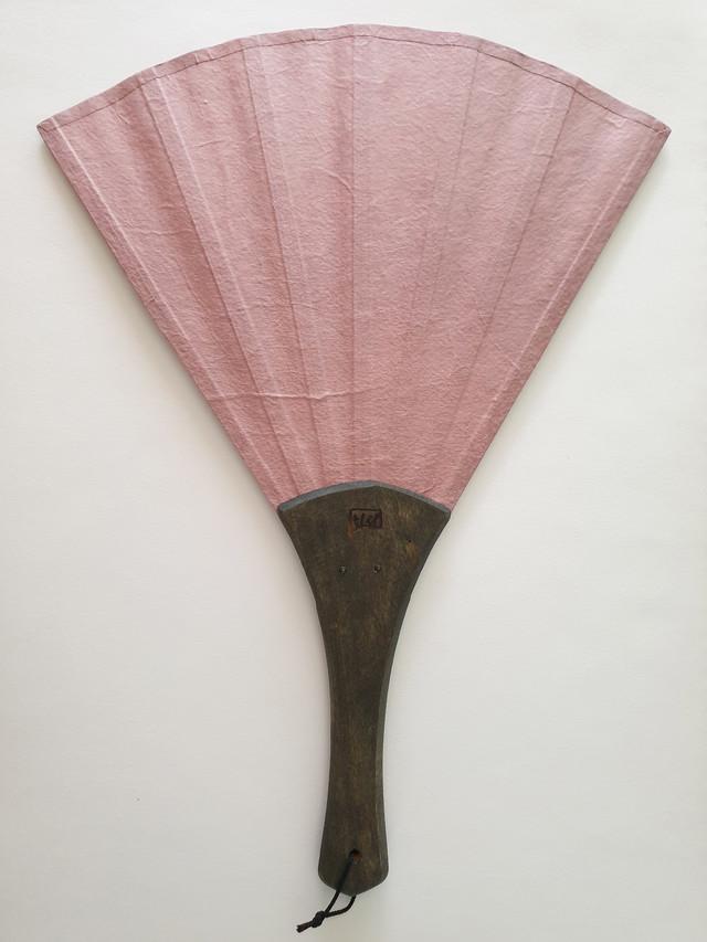 Bang_dust pink