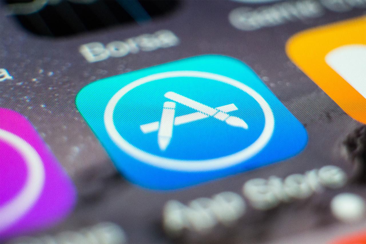 모바일 앱 다운로드