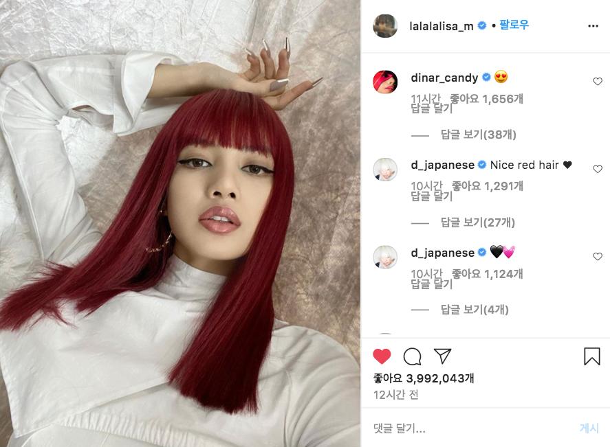 Lisa Personal Instagram