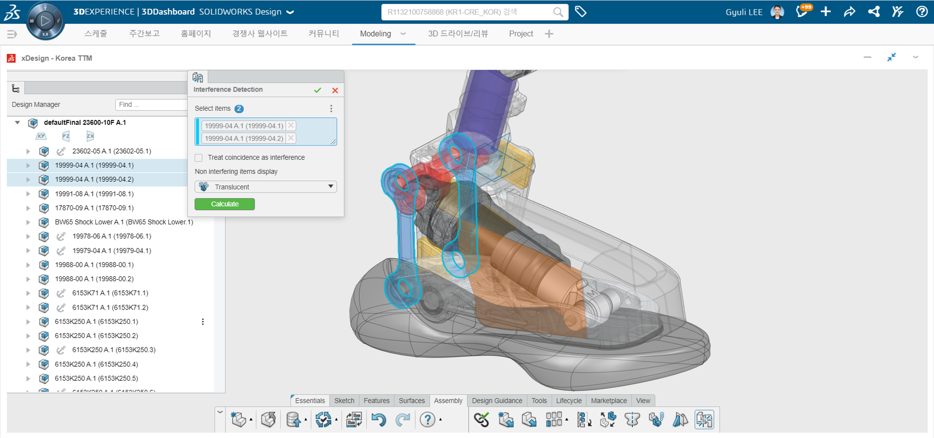 3D Creator | 3DEXPERIENCE WORKS