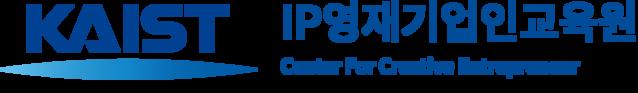 KAIST IP영재기업인교육원