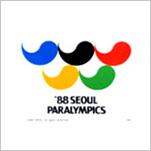 서울 1988
