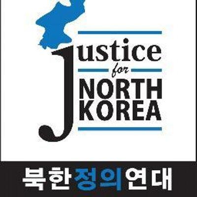 <b><font size=4> 북한정의연대