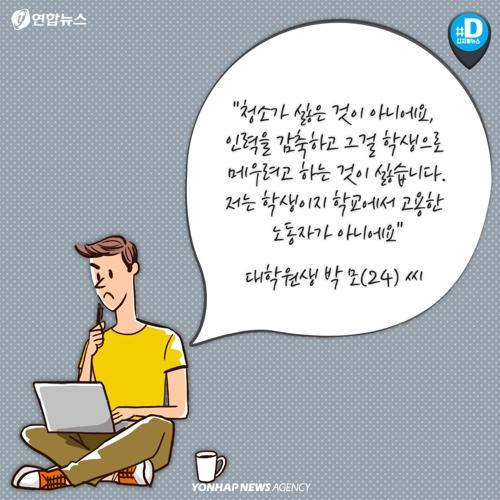 서울지부 관련 언론보도를 모았습니다