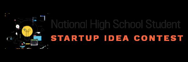 전국 고등학생 창업 아이디어 경진 대회