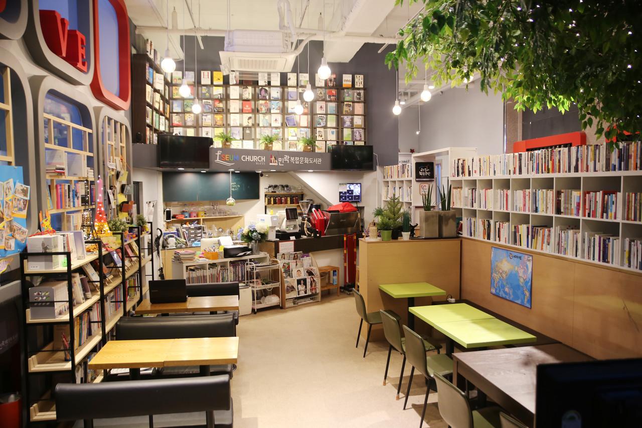 민락복합문화 작은도서관