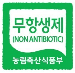 명실상감한우는 항생제를 사용하지 않는 안전한 한우를 생산해 공급하고 있습니다.