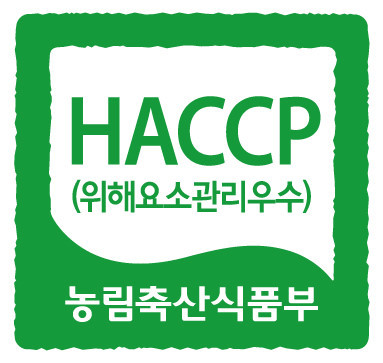 명실상감한우는 생산 농장, 가공단계의 도축/가공장, 유통단계의 판매장까지 전단계에 걸쳐 HACCP 인증을 받았습니다.