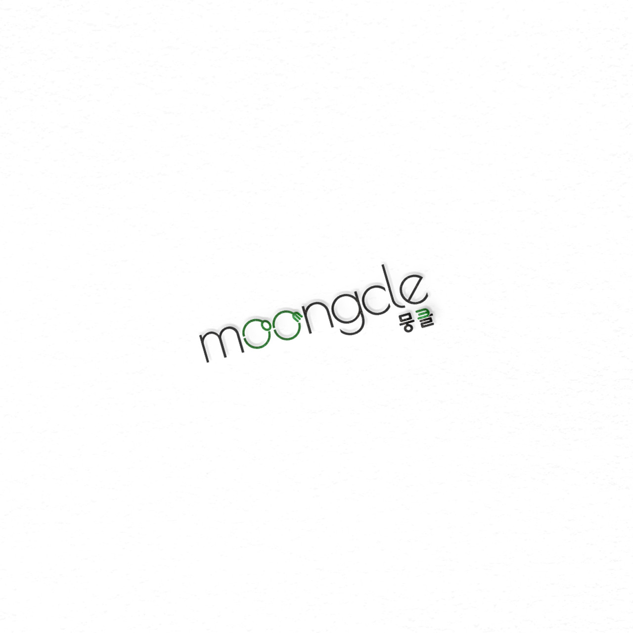 moongcle 뭉클 로고 디자인