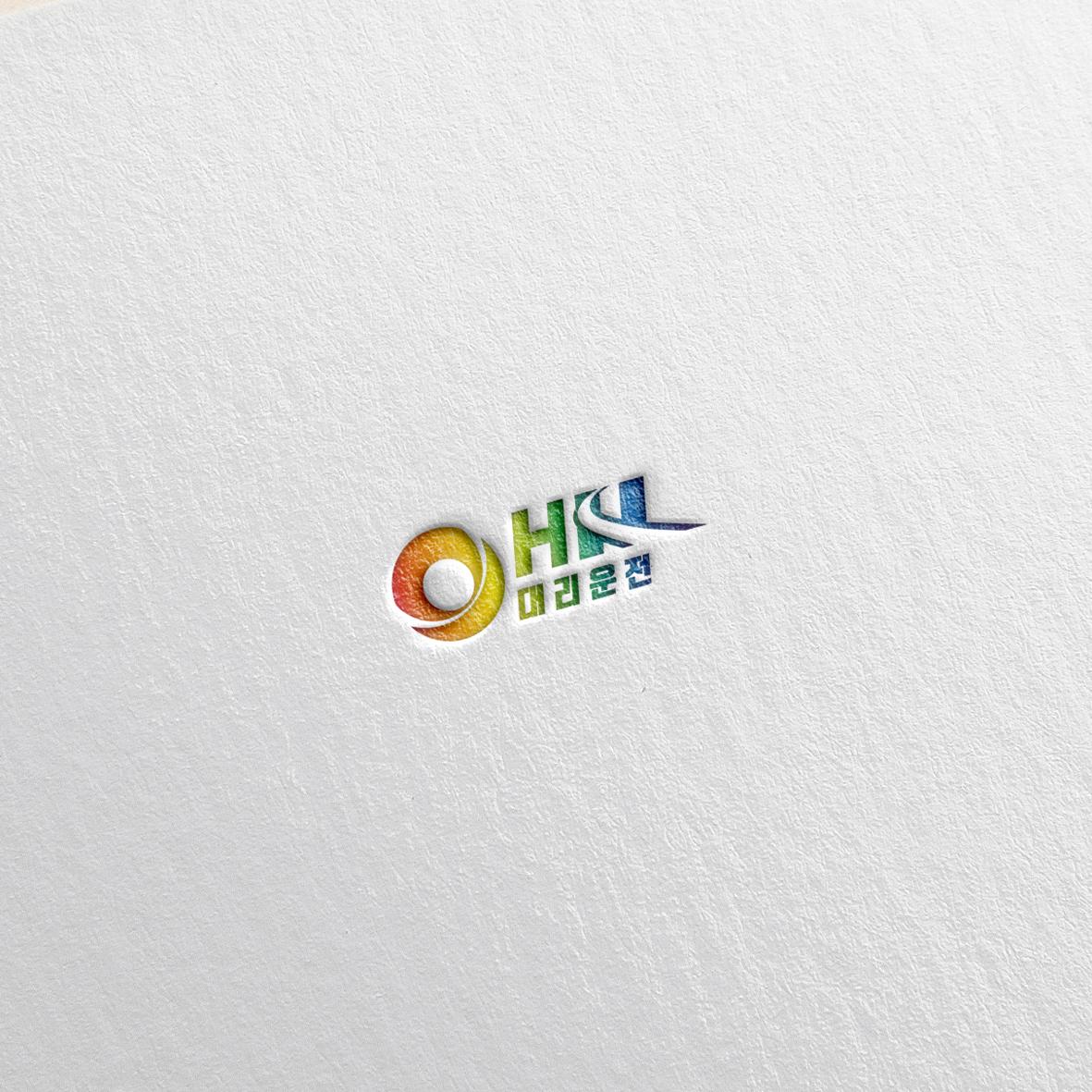 OHN 대리운전 로고 디자인