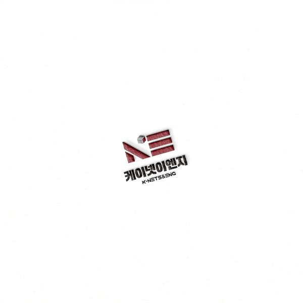 K-NETS&ENG 케이넷이엔지 로고 디자인