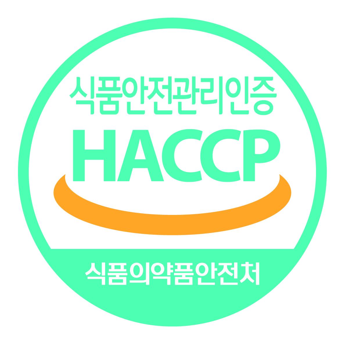 명가예찬곶감은 농장, 가공장, 유통단계의 판매장까지 전단계에 걸쳐 HACCP 인증을 받았습니다.