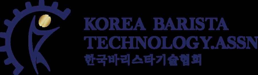 한국바리스타기술협회