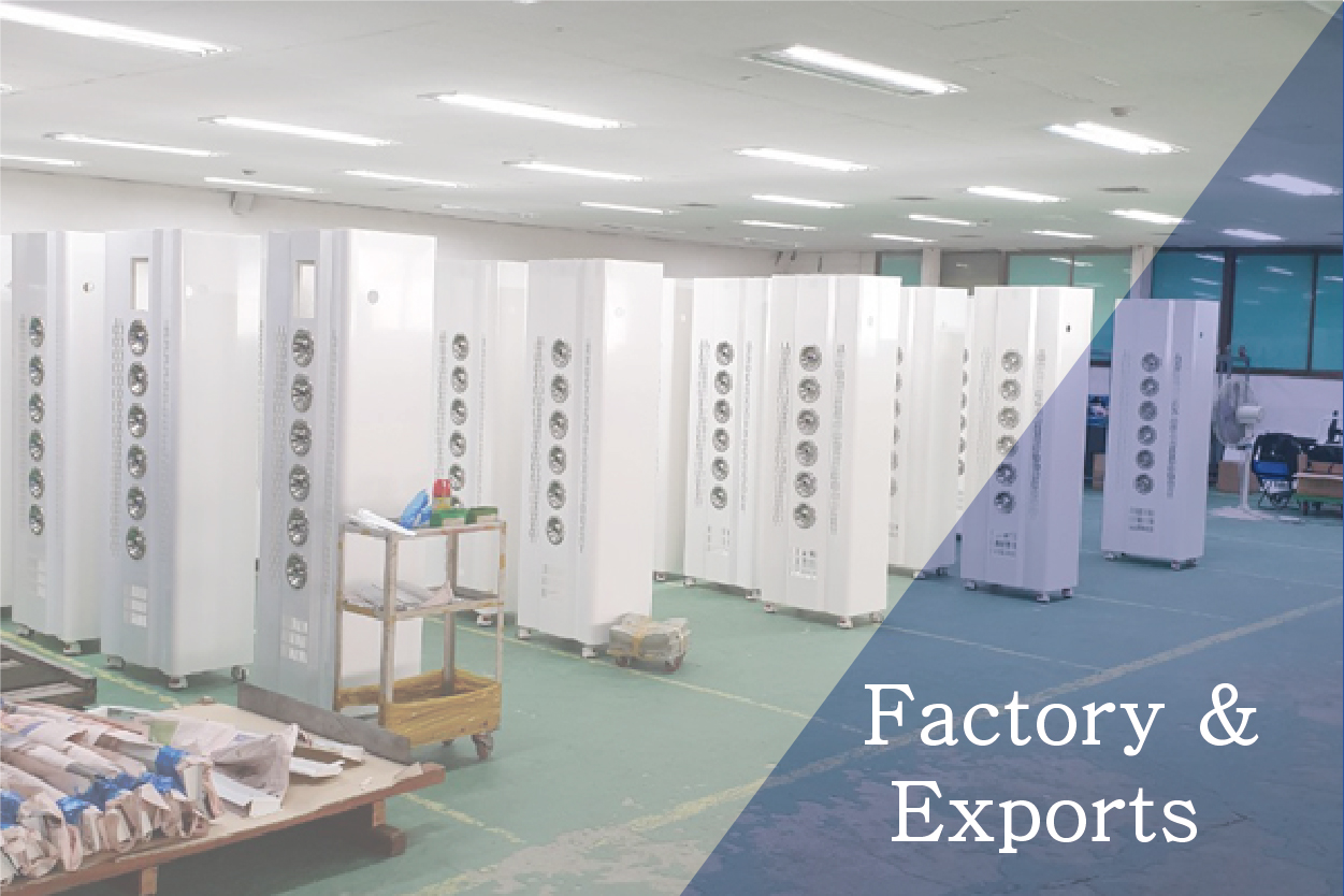 Factory and Exports