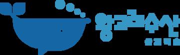 왕고래수산