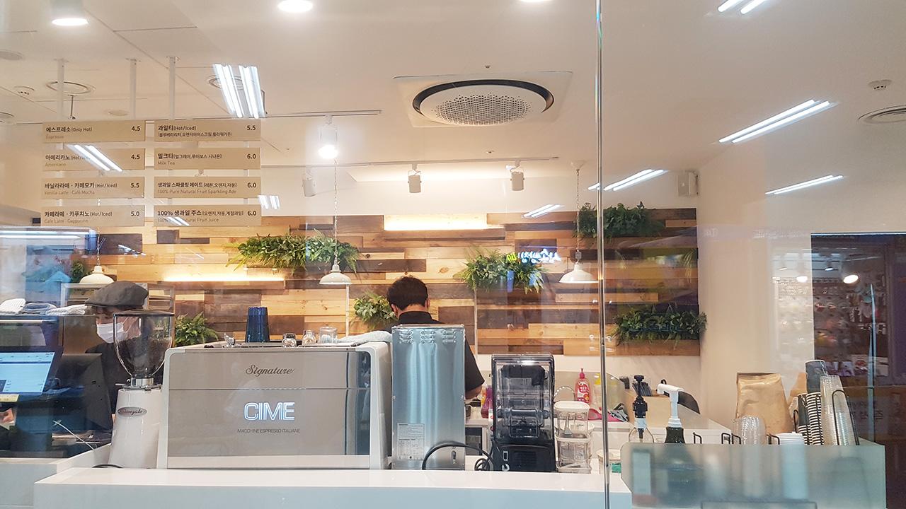 OnlyB(온니비)커피