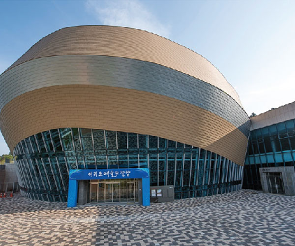 Seogwipo Composite Art Hall