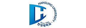 HANSUNG-UNIV.