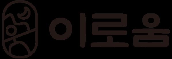 천연염색 이로움 (IROUM)