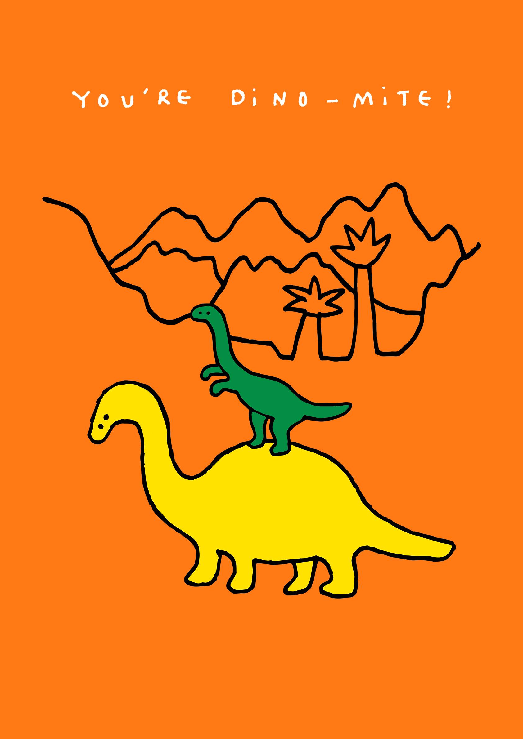 """Dinomite"" / 594mm*841mm / Digital Drawing / 2020"