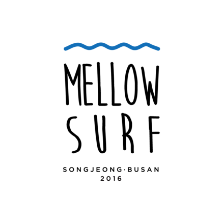 MELLOW SURF 멜로우 서프