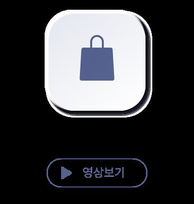인공지능 컨택센터, AI 고객센터,  주문, 데모영상, 쇼핑몰, 음성합성, 음성인식