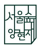 서울숲양현재
