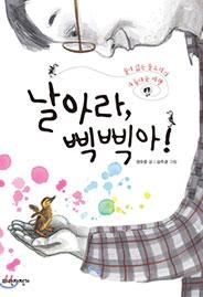 권오준 작가