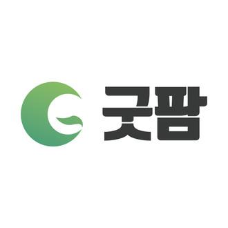 굿팜 - 핀페시아 및 탈모치료제 구매대행