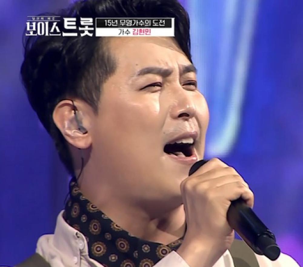 MBN 'Boystrot' singer Kim Hyun-min