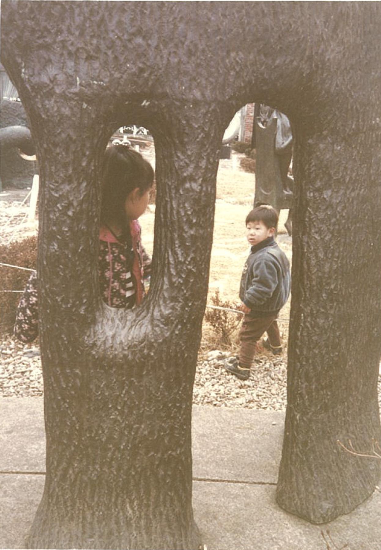 91년 조각공원에서 누나랑