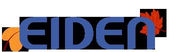 (주)에이덴 -  커피머신 전문 수입회사