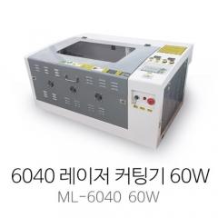 ML-6040 LASER 6040