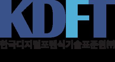 KDFT 서울북부지방법원 센터