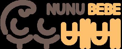 1등급 전성분 아기 물티슈 - 누누베베